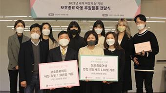보호종료아동들의 당당한 발걸음, 미쏘 굿럭굿잡 캠페인 후기