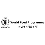 유엔세계식량계획(WFP)
